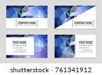 abstract vector layout... | Shutterstock .eps vector #761341912