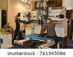 kiev  ukraine   november 25 ...   Shutterstock . vector #761345086