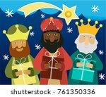 three wise men bring presents | Shutterstock .eps vector #761350336