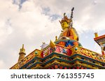 a temple in darjeeling  the... | Shutterstock . vector #761355745