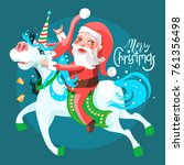 Funny Mery Christmas Greeting...