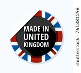 made in united kingdom of great ... | Shutterstock .eps vector #761381296