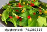 fresh salad with vegetables.... | Shutterstock . vector #761383816