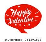 happy valentine  beautiful... | Shutterstock .eps vector #761391538