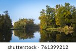 beautiful view of the park in... | Shutterstock . vector #761399212