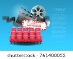 abstract cinema background   Shutterstock .eps vector #761400052
