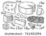 hand drawn cheese organic milk... | Shutterstock .eps vector #761401096