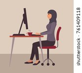 muslim woman at work  vector... | Shutterstock .eps vector #761409118