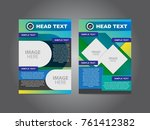 pamphlet and brochure and cyan... | Shutterstock .eps vector #761412382
