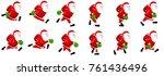 santa claus run cycle... | Shutterstock .eps vector #761436496