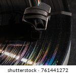 rainbow colors from grooves in... | Shutterstock . vector #761441272