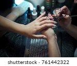closeup shot of a woman in a... | Shutterstock . vector #761442322