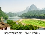 wonderful view of the li river  ... | Shutterstock . vector #761449012