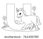 animal alphabet coloring book... | Shutterstock . vector #761450785