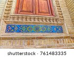 colorful tiles below the window ... | Shutterstock . vector #761483335