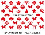 new year card with dogs and... | Shutterstock .eps vector #761485366
