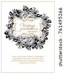 vintage delicate invitation...   Shutterstock . vector #761495266