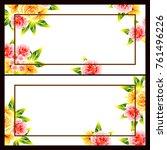 vintage delicate invitation... | Shutterstock .eps vector #761496226