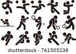 sports icon set | Shutterstock .eps vector #761505238