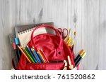 school backpack and school...   Shutterstock . vector #761520862