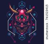 hannya mask illustration in... | Shutterstock .eps vector #761523415