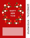 camellia greeting card   vector ...   Shutterstock .eps vector #761528635