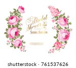 Stock vector red rose flower wreath with calligraphic text for bridal shower invitation vector illustration 761537626