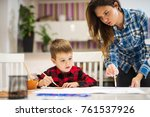happy mother and son is having... | Shutterstock . vector #761537926