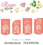 package for shower gel... | Shutterstock .eps vector #761544196