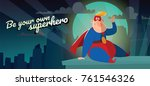 """vector night city card """"be your ...   Shutterstock .eps vector #761546326"""