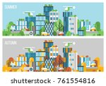modern city. gardening of the... | Shutterstock .eps vector #761554816
