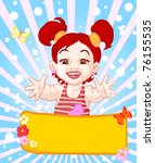 vector illustration  happy cute ... | Shutterstock .eps vector #76155535