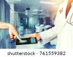 patient leaves fingerprint on...   Shutterstock . vector #761559382