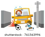 car accident. child accident.   Shutterstock .eps vector #761563996