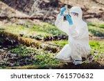 female scientist examining the... | Shutterstock . vector #761570632