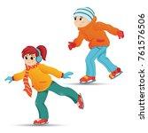 teenage boy and girl ice... | Shutterstock .eps vector #761576506