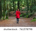 young woman walking away alone... | Shutterstock . vector #761578798