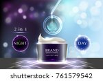 cosmetic container with... | Shutterstock .eps vector #761579542