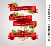 marry christmas ribbons | Shutterstock .eps vector #761584672
