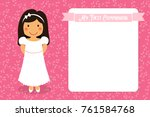 cute first communion card for... | Shutterstock .eps vector #761584768