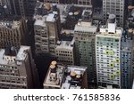 roof and water towers on top of ... | Shutterstock . vector #761585836