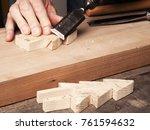 making a wooden christmas... | Shutterstock . vector #761594632