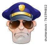 a rather mean looking tough cop ...