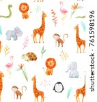 watercolor pattern with cute... | Shutterstock . vector #761598196
