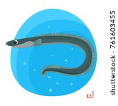 cute eel in cartoon style.... | Shutterstock .eps vector #761603455