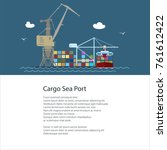poster with seaport  cargo... | Shutterstock .eps vector #761612422