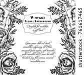 vintage vector floral frame in... | Shutterstock .eps vector #761617465