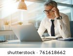 businessman working on laptop... | Shutterstock . vector #761618662