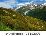 mountain landscape in haute...