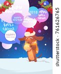 dog in santa hat over chat... | Shutterstock .eps vector #761626765